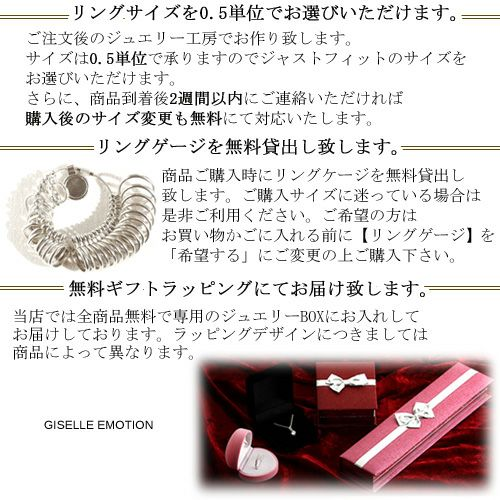 ねじれデザインの【刻印と誕生石が入れられるペアリング】のリングゲージ