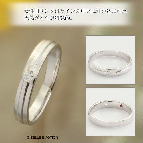3ポイントダイヤが入った【刻印と誕生石が入れられるペアリング】のディテール画像