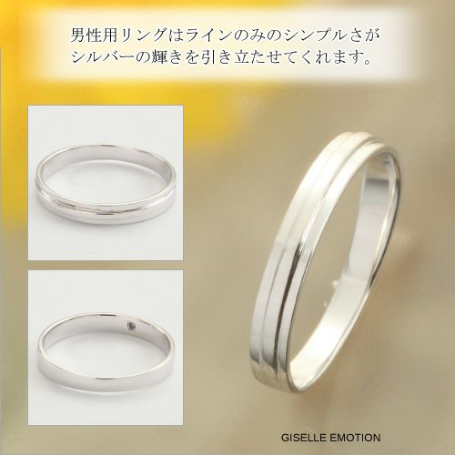 3ポイントダイヤが入った【刻印と誕生石が入れられるペアリング】のカラーバリエーション