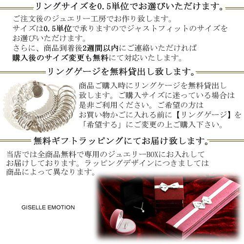 3ポイントダイヤが入った【刻印と誕生石が入れられるペアリング】のリングゲージ