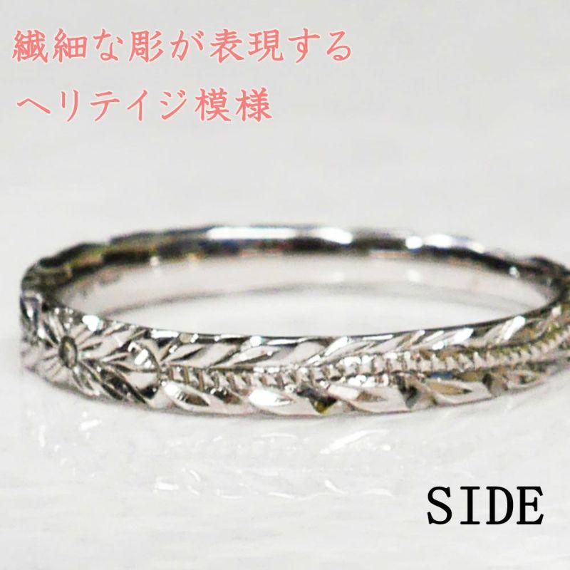 ハワイアンジュエリー ペアリング『ハードプラチナ950ダイヤモンドリング』深堀りのリングゲージ