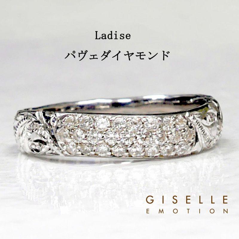 結婚指輪 ハワイアンジュエリー ペアリング『プラチナ900ダイヤモンドリング0.31CT』の女性用着用画像