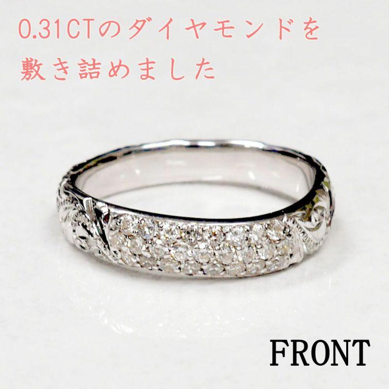 結婚指輪 ハワイアンジュエリー ペアリング『プラチナ900ダイヤモンドリング0.31CT』の裏留め天然石