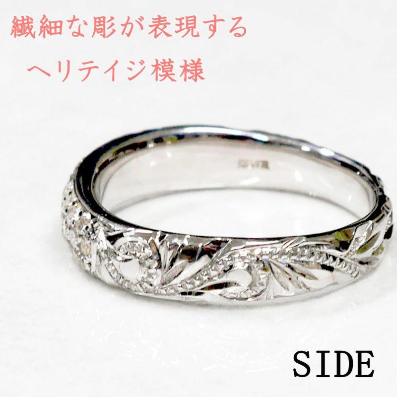 結婚指輪 ハワイアンジュエリー ペアリング『プラチナ900ダイヤモンドリング0.31CT』のリングゲージ